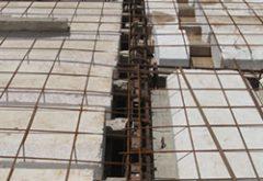 Argilaje Indútria e Comércio de Lajes